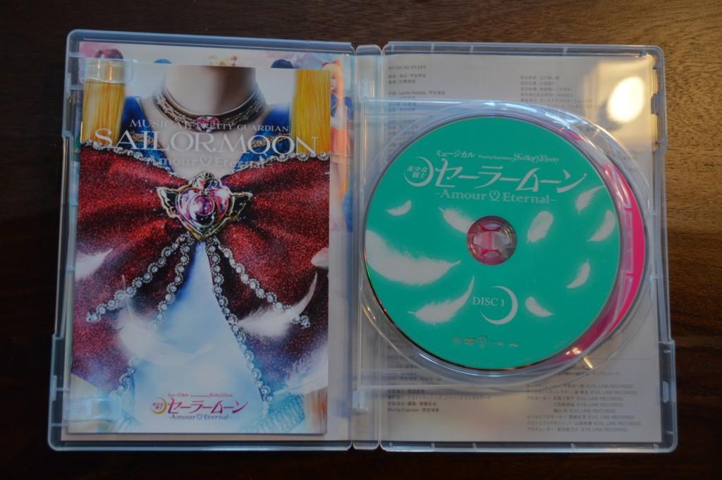 Sailor Moon Amour Eternal Musical DVD - Disc 1