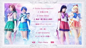 Sailor Moon Amour Eternal Musical DVD - Scene selection menu 2