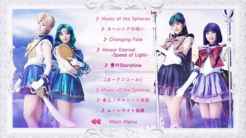Sailor Moon Amour Eternal Musical DVD - Scene selection menu 3