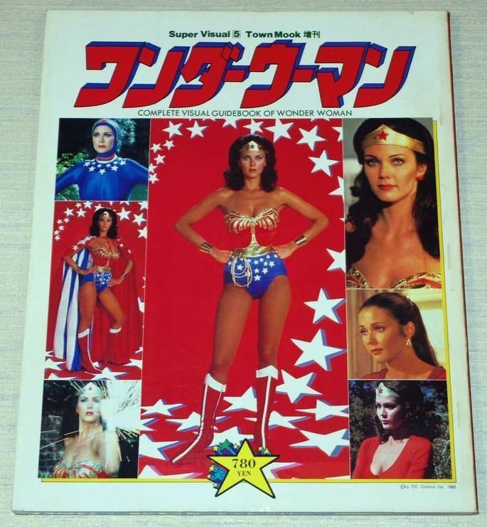 Japanese Wonder Woman book