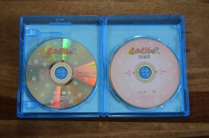 Sailor Moon R The Movie Blu-Ray - Discs