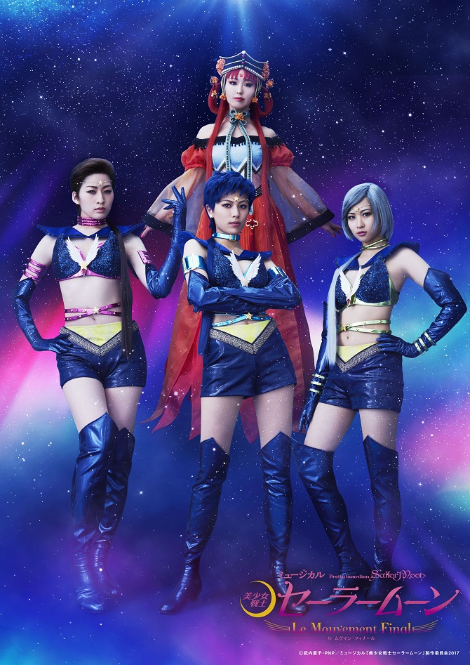 Princess Kakyuu, Sailor Star Maker, Sailor Star Fighter and Sailor Star Healer from the Sailor Moon Le Mouvement Final musical