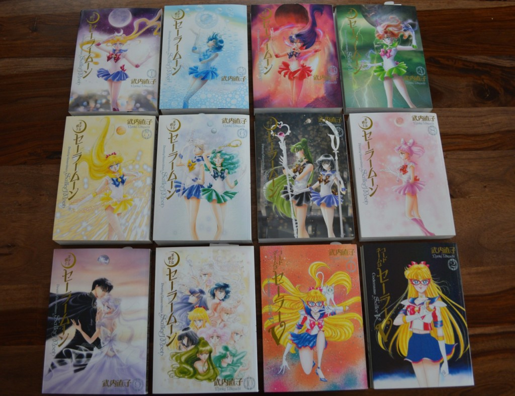 Sailor Moon Complete Edition Manga