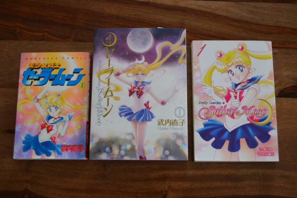 Sailor Moon Complete Edition Manga comparison