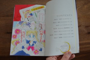 Sailor Moon Complete Edition Manga colour pages