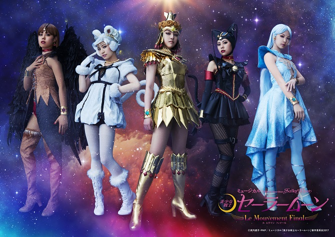 Sailor Lead Crow, Sailor Iron Mouse, Sailor Galaxia, Sailor Tin Nyanko and Sailor Aluminum Siren from the Sailor Moon Le Mouvement Final musical
