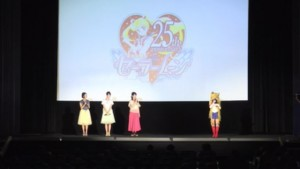 Sailor Moon 25th Anniversary Usagi's birthday live event