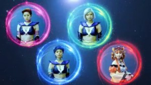 Sailor Moon Le Mouvement Final musical trailer - The Starlights and Princess Kakyuu