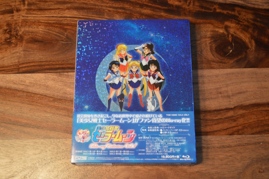 Sailor Moon Japanese Blu-Ray Vol. 1 - Back