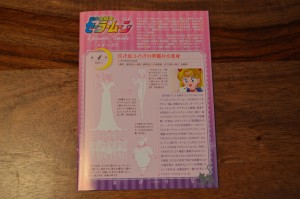Sailor Moon Japanese Blu-Ray Vol. 1 - Booklet - Episode 1