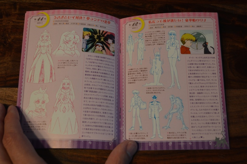 Sailor Moon Japanese Blu-Ray Vol. 1 - Booklet - Episodes 11 and 12