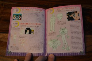 Sailor Moon Japanese Blu-Ray Vol. 1 - Booklet - Episodes 13 to 15