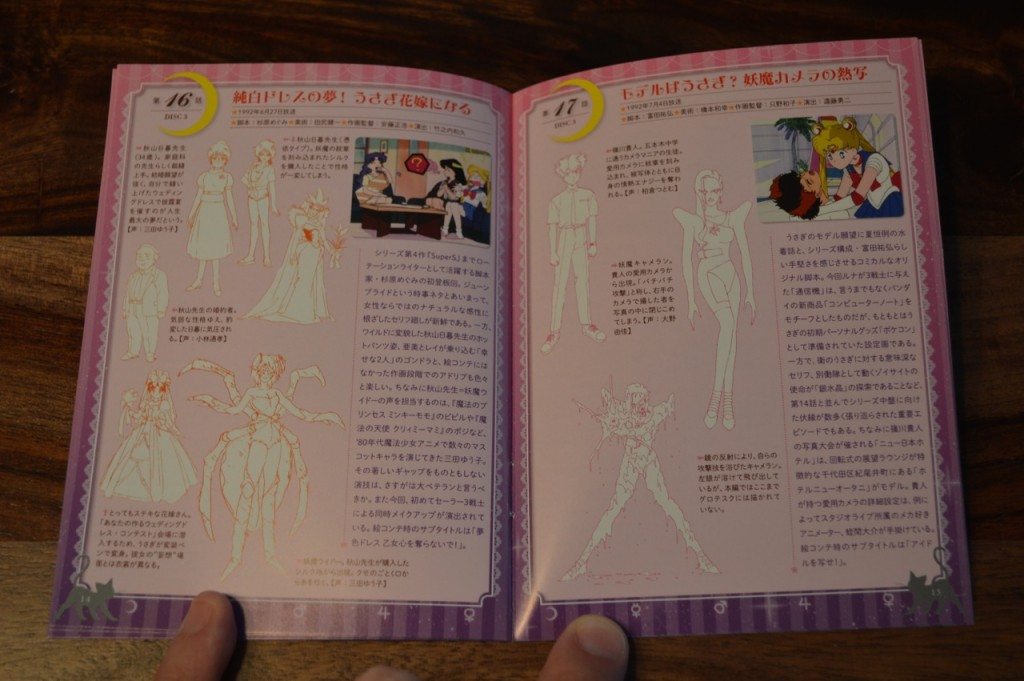 Sailor Moon Japanese Blu-Ray Vol. 1 - Booklet - Episodes 16 and 17
