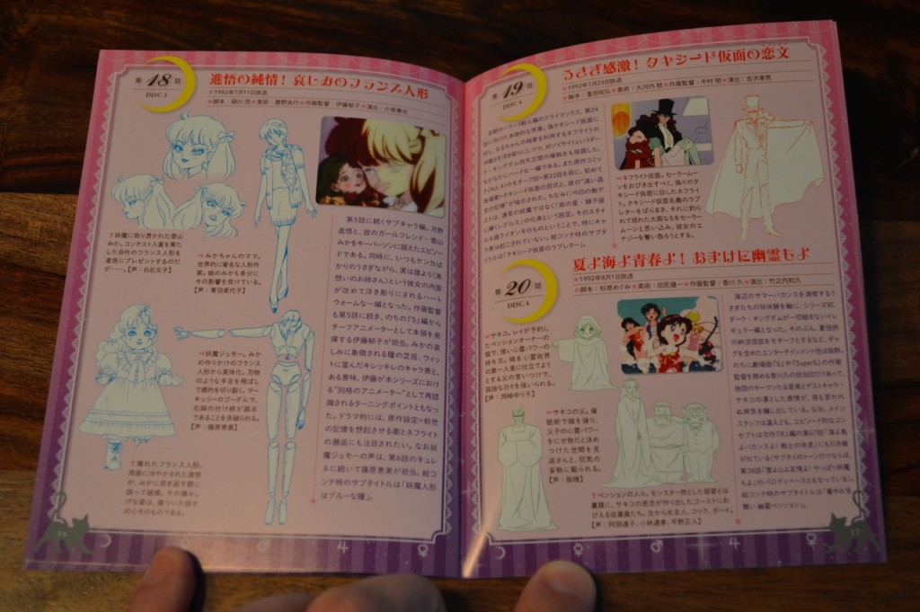 Sailor Moon Japanese Blu-Ray Vol. 1 - Booklet - Episodes 18 to 20