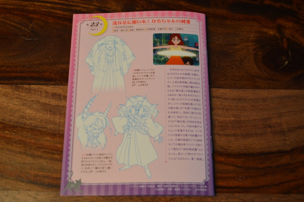 Sailor Moon Japanese Blu-Ray Vol. 1 - Booklet - Episode 23