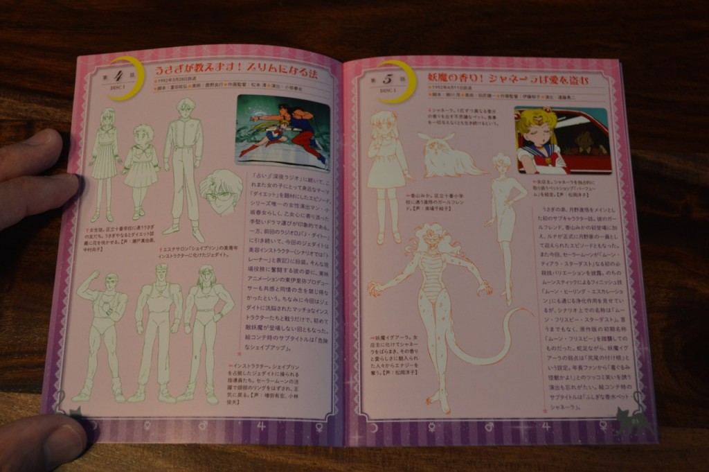 Sailor Moon Japanese Blu-Ray Vol. 1 - Booklet - Episodes 4 and 5