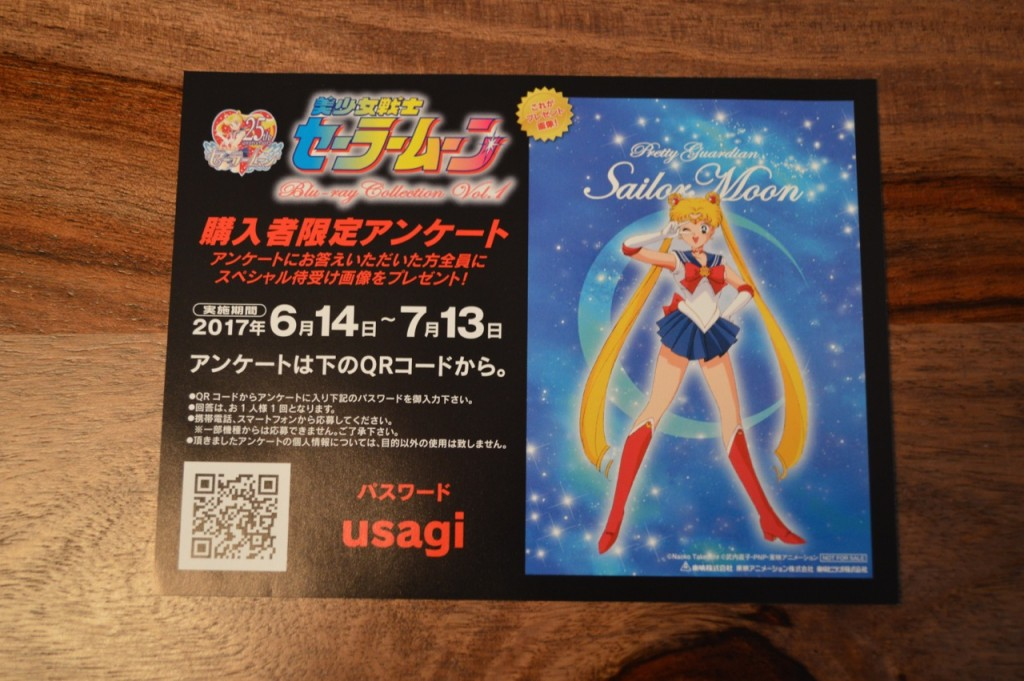 Sailor Moon Japanese Blu-Ray Vol. 1 - Insert