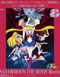 Japanese Sailor Moon movie Blu-Ray set