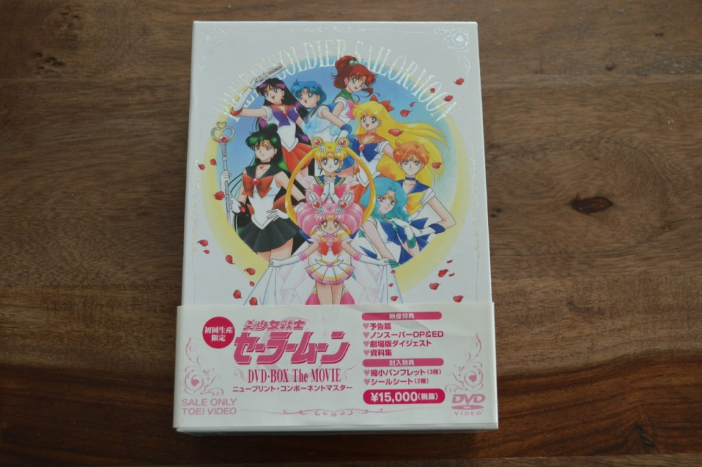 Sailor Moon DVD-Box The Movie