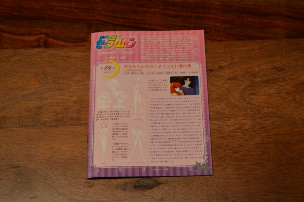 Sailor Moon Japanese Blu-Ray Collection Volume 2 - Booklet episode 24