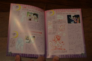 Sailor Moon Japanese Blu-Ray Collection Volume 2 - Booklet episodes 29 to 31