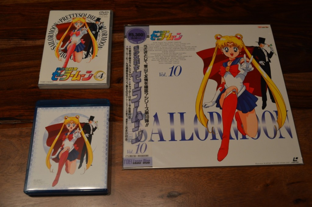 Sailor Moon Japanese Blu-Ray Collection Volume 2 - Inside back cover art comparison