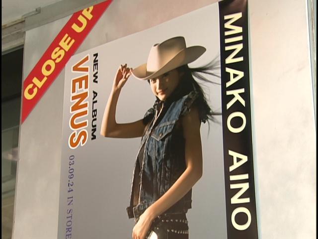 Live Action Pretty Guardian Sailor Moon Act 2 - Minako Aino's album Venus