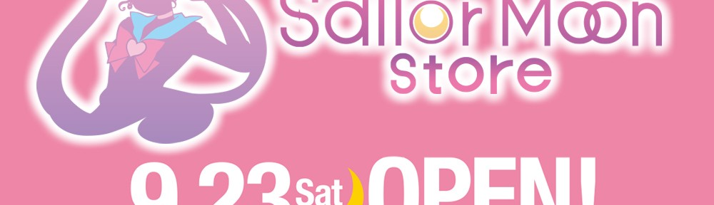 Sailor Moon Store - Banner
