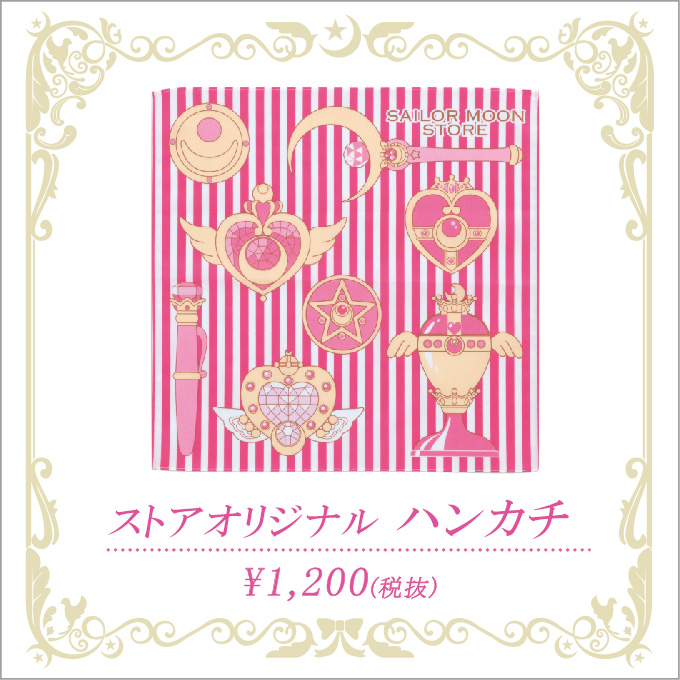 Sailor Moon Store - Maybe a handkerchief?