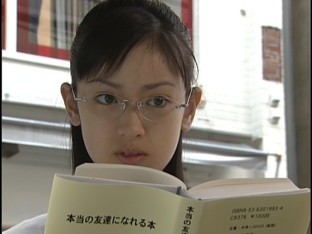 Live Action Pretty Guardian Sailor Moon Act 5 - Ami reads a book on friendship