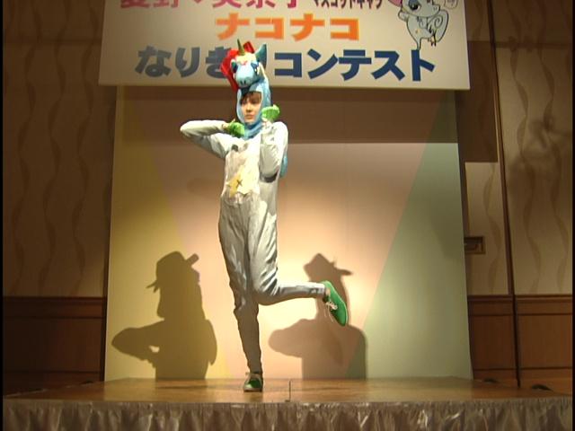 Live Action Pretty Guardian Sailor Moon Act 8 - Makoto dressed as Nako Nako