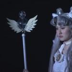 Pretty Guardian Sailor Moon Le Mouvement Final - Cosmos