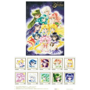 Sailor Moon Stamp set