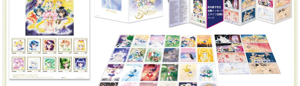 Sailor Moon Stamp set full contents