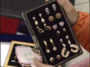 Live Action Pretty Guardian Sailor Moon Act 15 - Minako's jewellery
