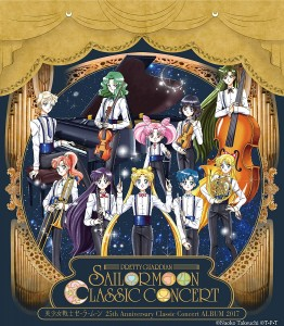Pretty Guardian Sailor Moon 25th Anniversary Classic Concert Album cover
