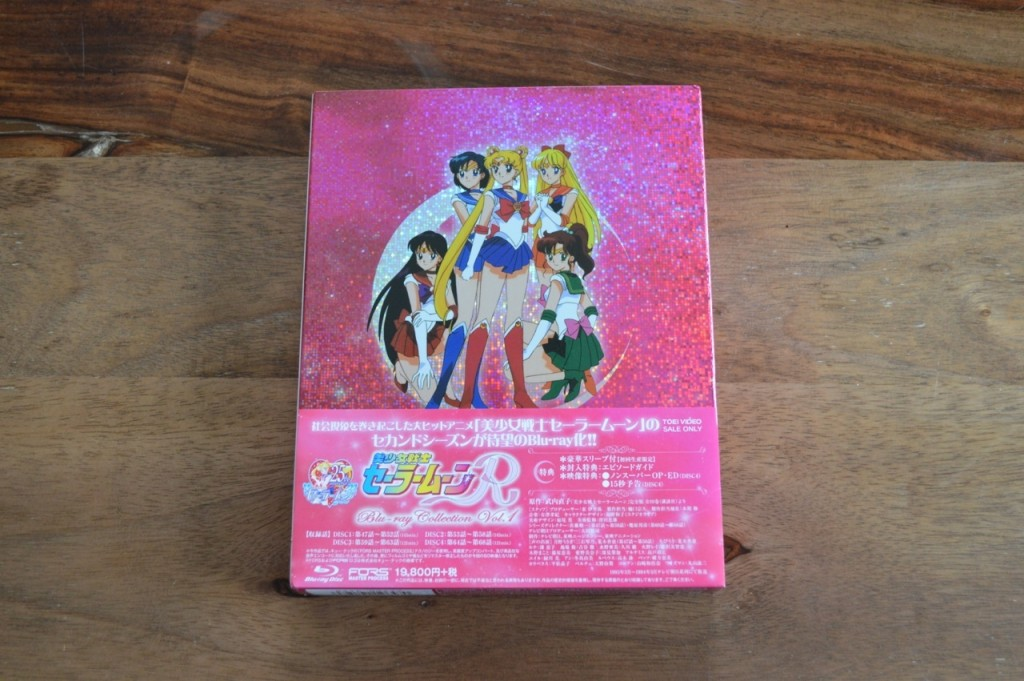 Sailor Moon R Japanese Blu-Ray vol. 1 - Back