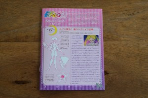 Sailor Moon R Japanese Blu-Ray vol. 1 - Episode guide episode 47