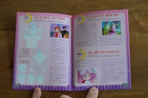 Sailor Moon R Japanese Blu-Ray vol. 1 - Episode guide episodes 58 to 60