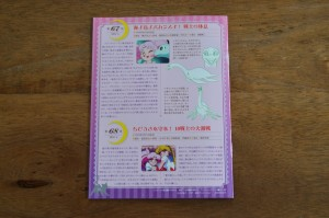 Sailor Moon R Japanese Blu-Ray vol. 1 - Episode guide episodes 67 and 68