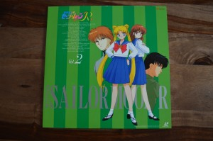 Sailor Moon R Japanese Blu-Ray vol. 1 - Laserdisc 2