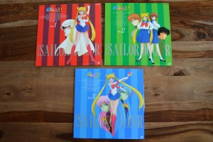 Sailor Moon R Japanese Blu-Ray vol. 1 - Sailor Moon R laserdiscs 1 to 3