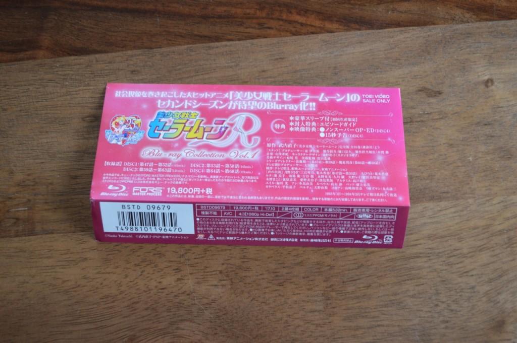 Sailor Moon R Japanese Blu-Ray vol. 1 - Spine