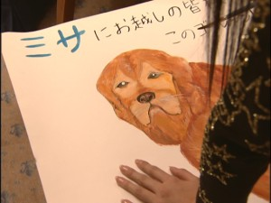 Live Action Pretty Guardian Sailor Moon Act 18 - Minako makes an excessively elaborate dog poster