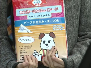 Live Action Pretty Guardian Sailor Moon Act 18 - Rei has cheap dog food