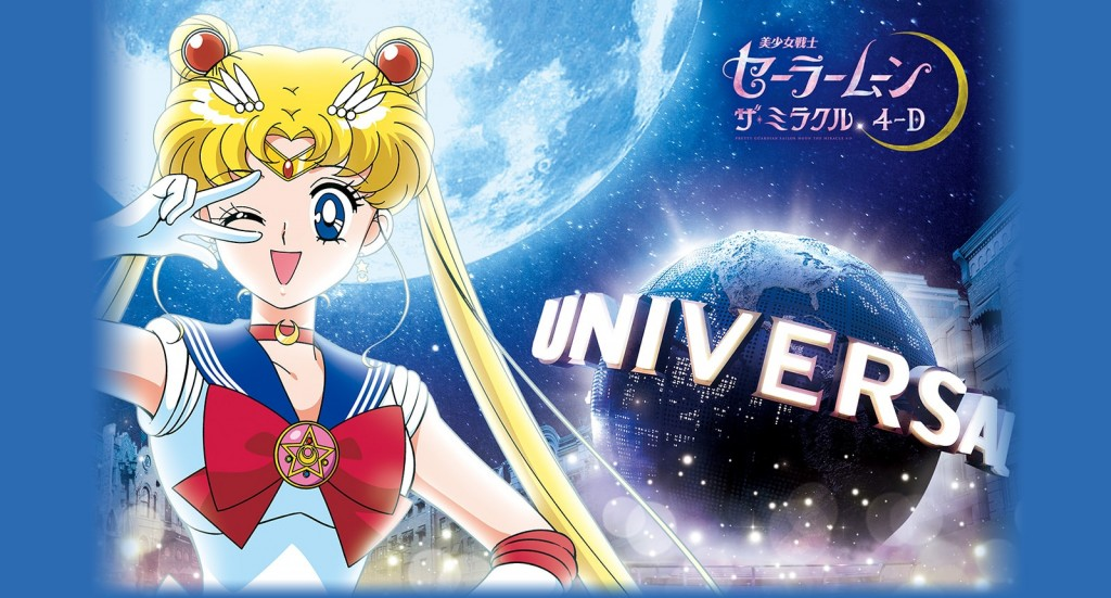 Pretty Guardian Sailor Moon The Miracle 4-D