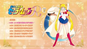 Sailor Moon R Part 1 Japanese Blu-Ray - Disc 1 menu