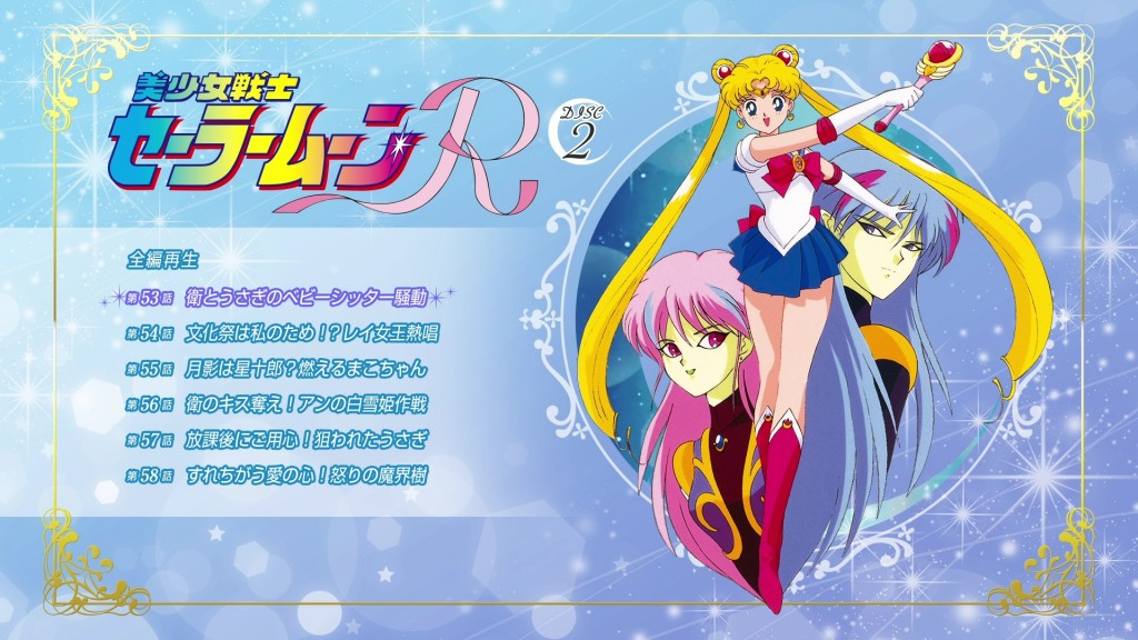 Sailor Moon R Part 1 Japanese Blu-Ray - Disc 2 menu