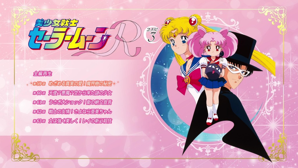Sailor Moon R Part 1 Japanese Blu-Ray - Disc 3 menu