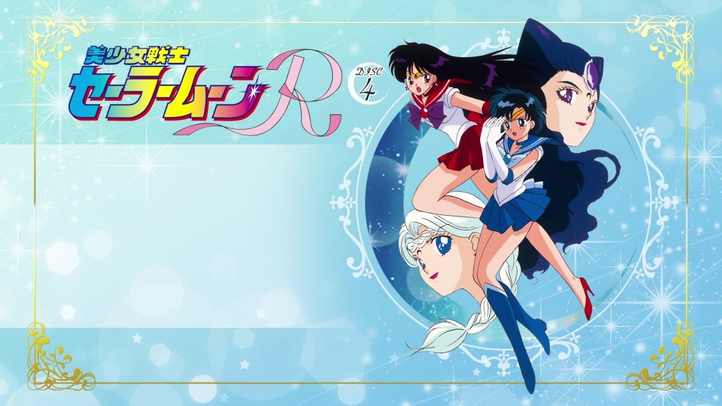 Sailor Moon R Part 1 Japanese Blu-Ray - Disc 4 menu